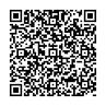 Arno Nevarževska kontaktu QR kods